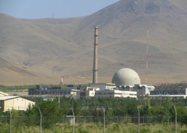 The IR-40 heavy water reactor, Arak, Iran