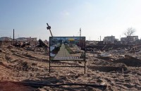 Deirdre Galvin: Untitled (Breezy Point), Queens, November 10, 2012