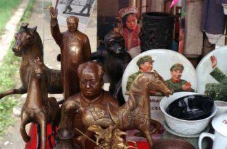 Sichuan, China, 2002