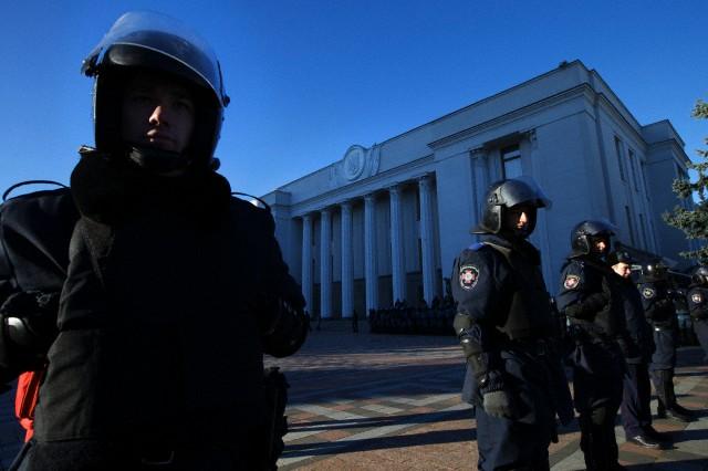 Ukraine Parliament.jpg