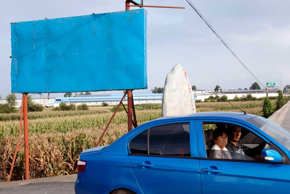 Blue China 2012.jpg
