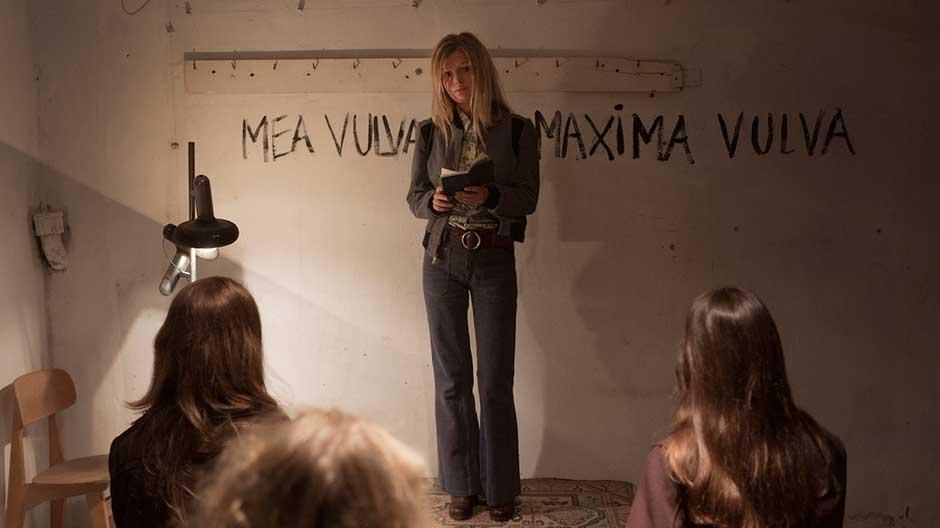 Mea Maxima Vulva in Nymphomaniac 1.jpg
