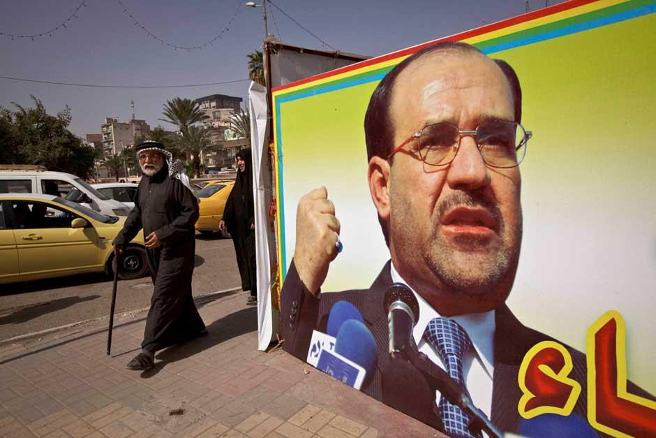 Campaign poster for Nouri al-Maliki .jpg
