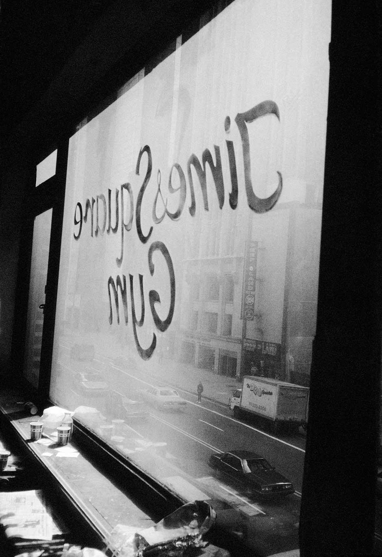 Goodbye Times Square Gym.jpg