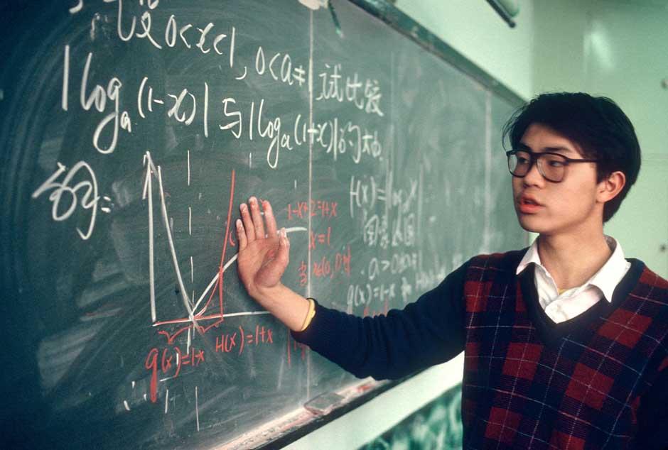 Shanghai classroom 1993.jpg