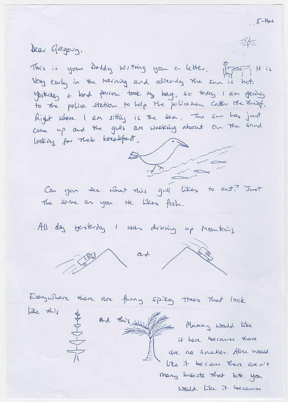 McEwan Letter.jpg