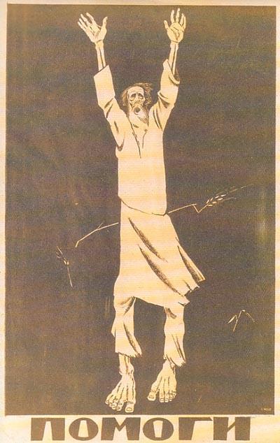 Dmitrii Moor poster.jpg