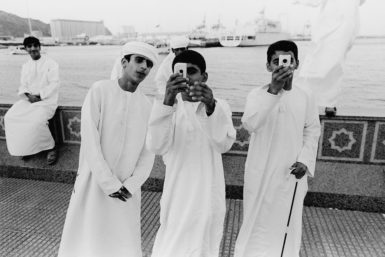 Muttrah Corniche, Muscat, Oman, 2005; photograph by Edward Grazda
