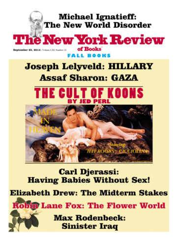 Image of the September 25, 2014 issue cover.
