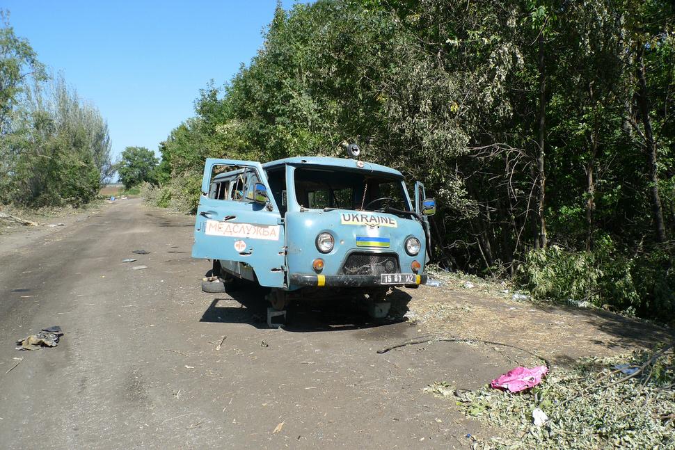 Novokaterinivka bus.jpg