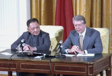 Deng Xiaoping and Jimmy Carter sign diplomatic agreements between the United States and China, January 31, 1979