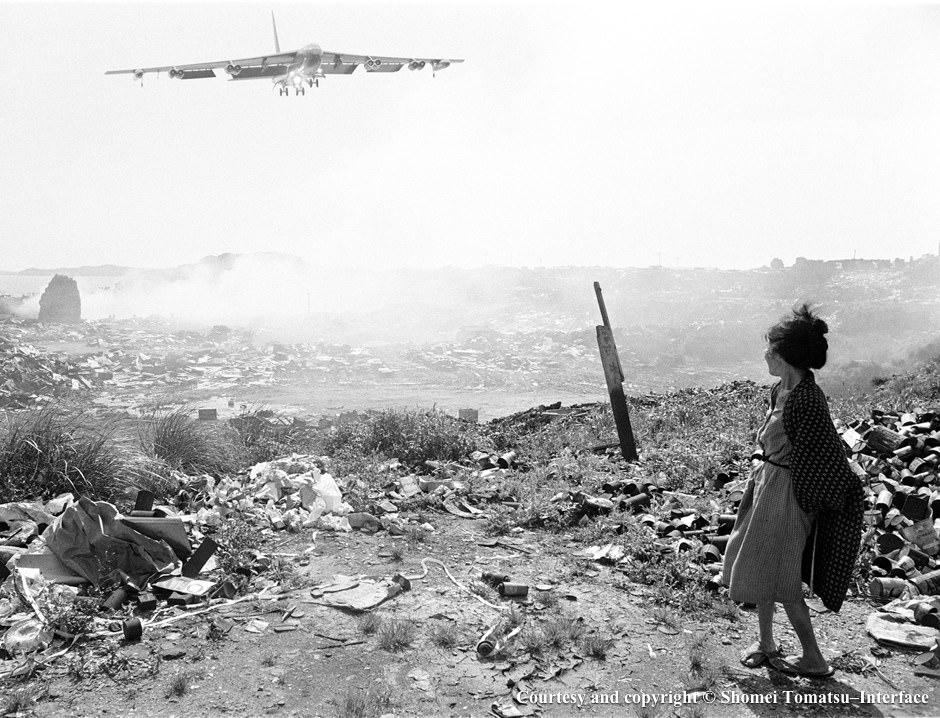 Kadena, Okinawa, 1969.jpg