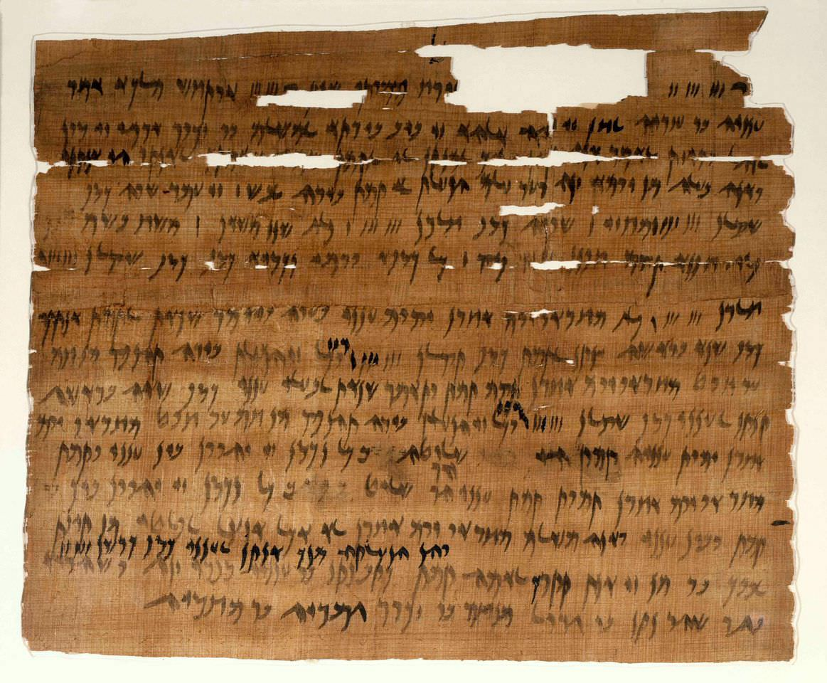 Marriage Document from Ananiah to Meshullam (Aramaic) .jpg