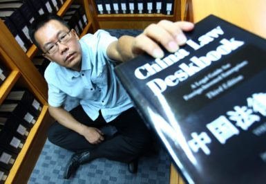 Human Rights lawyer Teng Biao