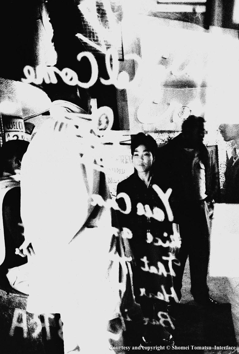 Yokosuka, 1959.jpg