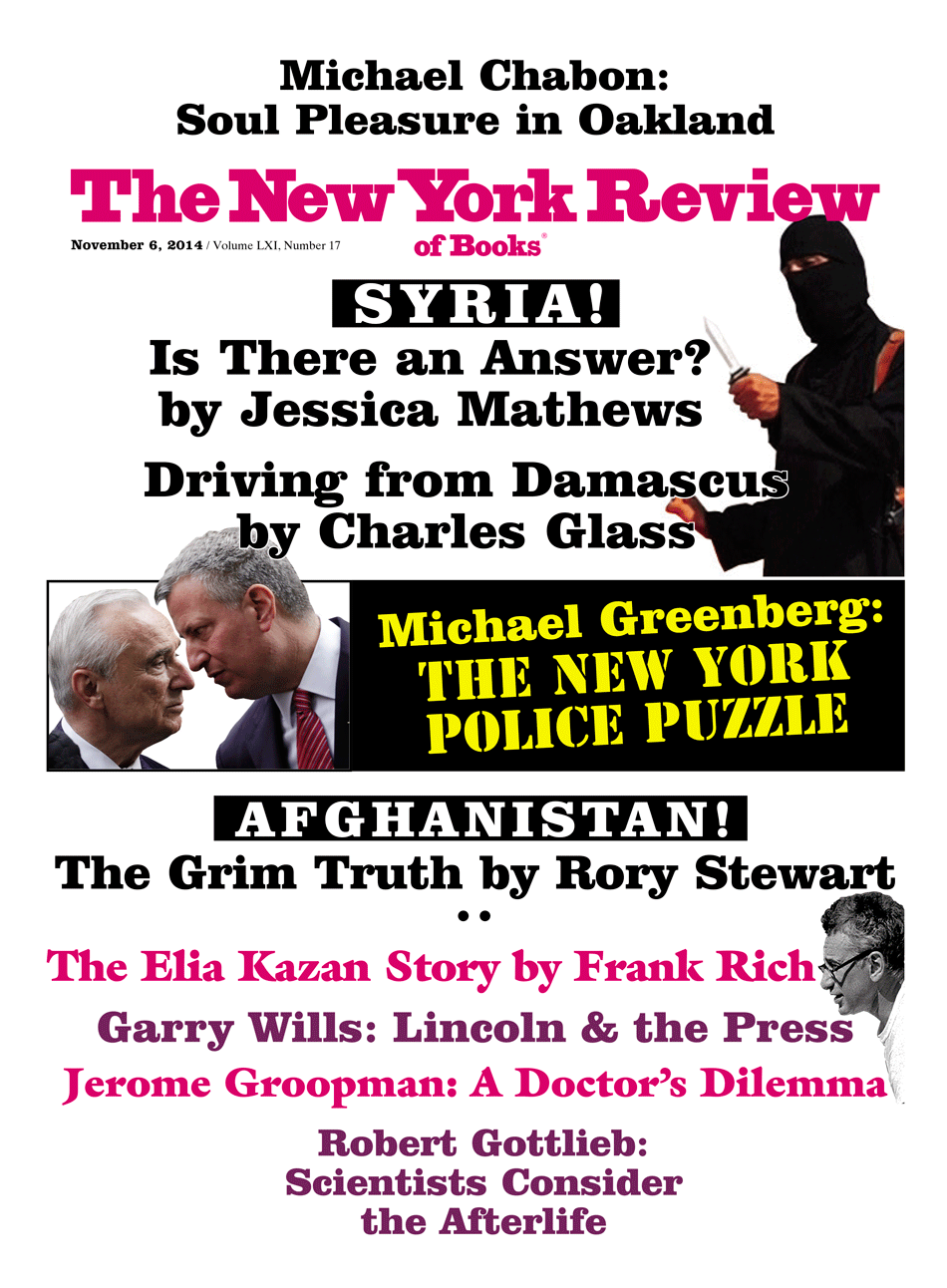 broken windows and the new york police by michael greenberg also in this issue