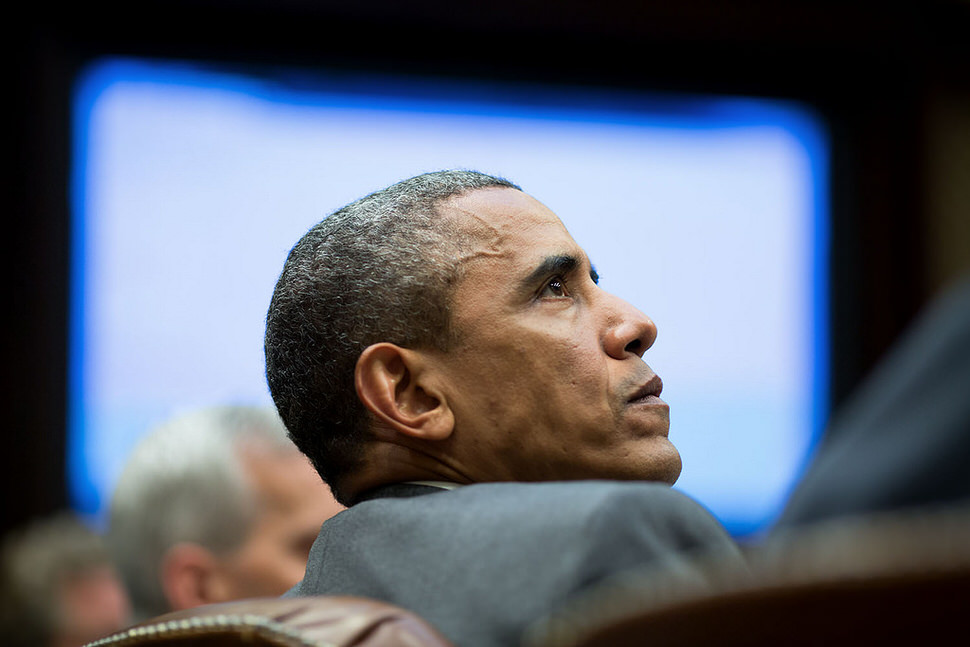 Obama disconsolate.jpg