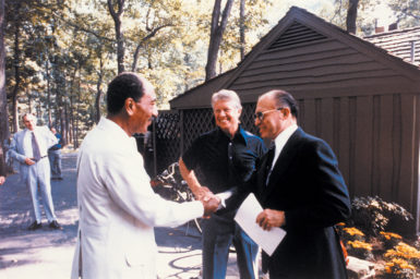 Egyptian President Anwar Sadat, President Jimmy Carter, and Israeli Prime Minister Menachem Begin at Camp David, Maryland, at the start of the talks that led to the Camp David Accords, September 1978