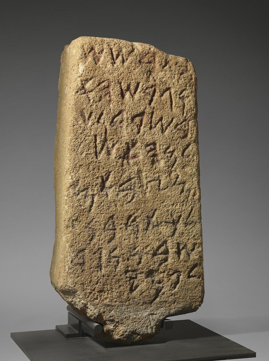 Nora stele Assyria.jpg