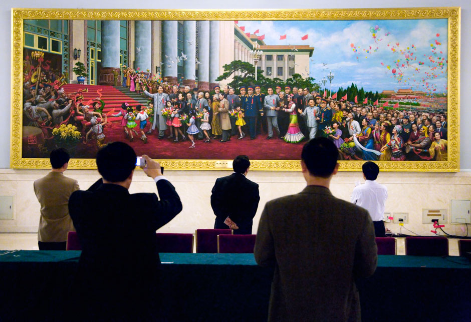 The Great Hall of the People, Tiananmen Square, Beijing, 2007