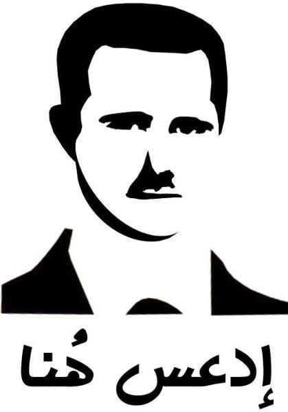 Syria man.jpg