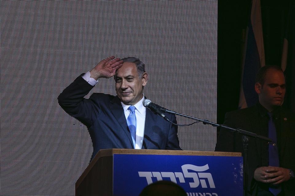 Netanyahu-salute.jpg
