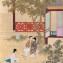 The Wonderfully Elusive Chinese Novel
