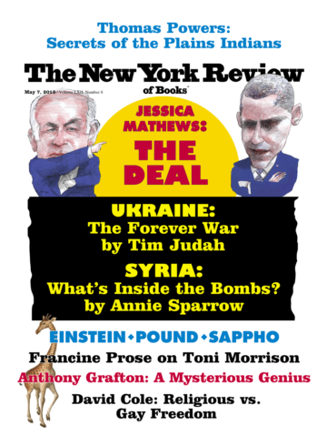 Image of the May 7, 2015 issue cover.