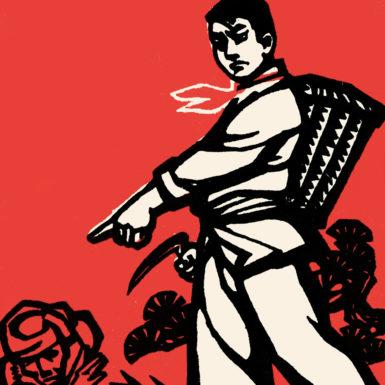 The Farm Boy, a Chinese Communist propaganda woodcut, circa 1950