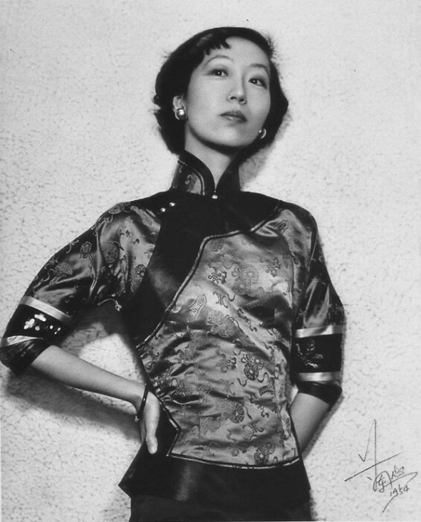 Eileen Chang.jpg