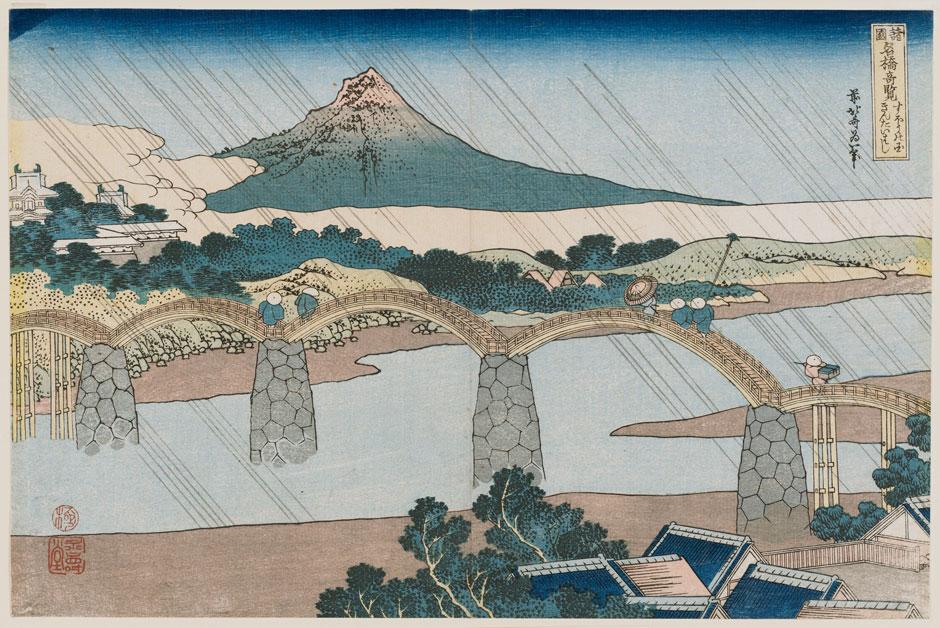 Hokusai Kintai Bridge.jpg