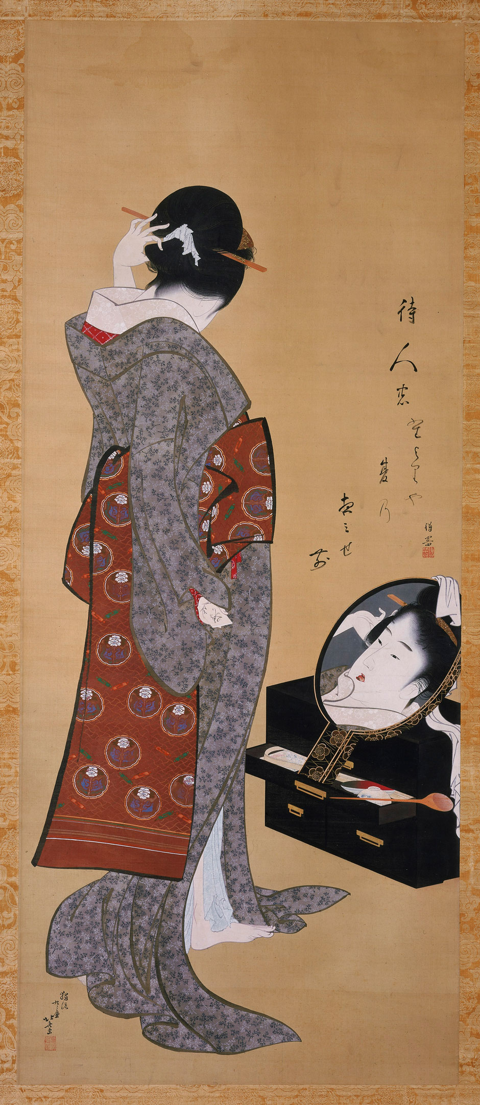 Hokusai Woman in Mirror.jpg