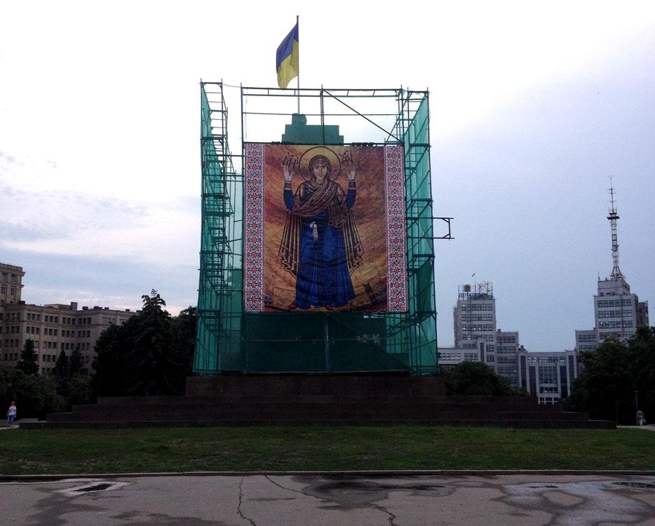 Kharkiv empty plinth crop.jpg