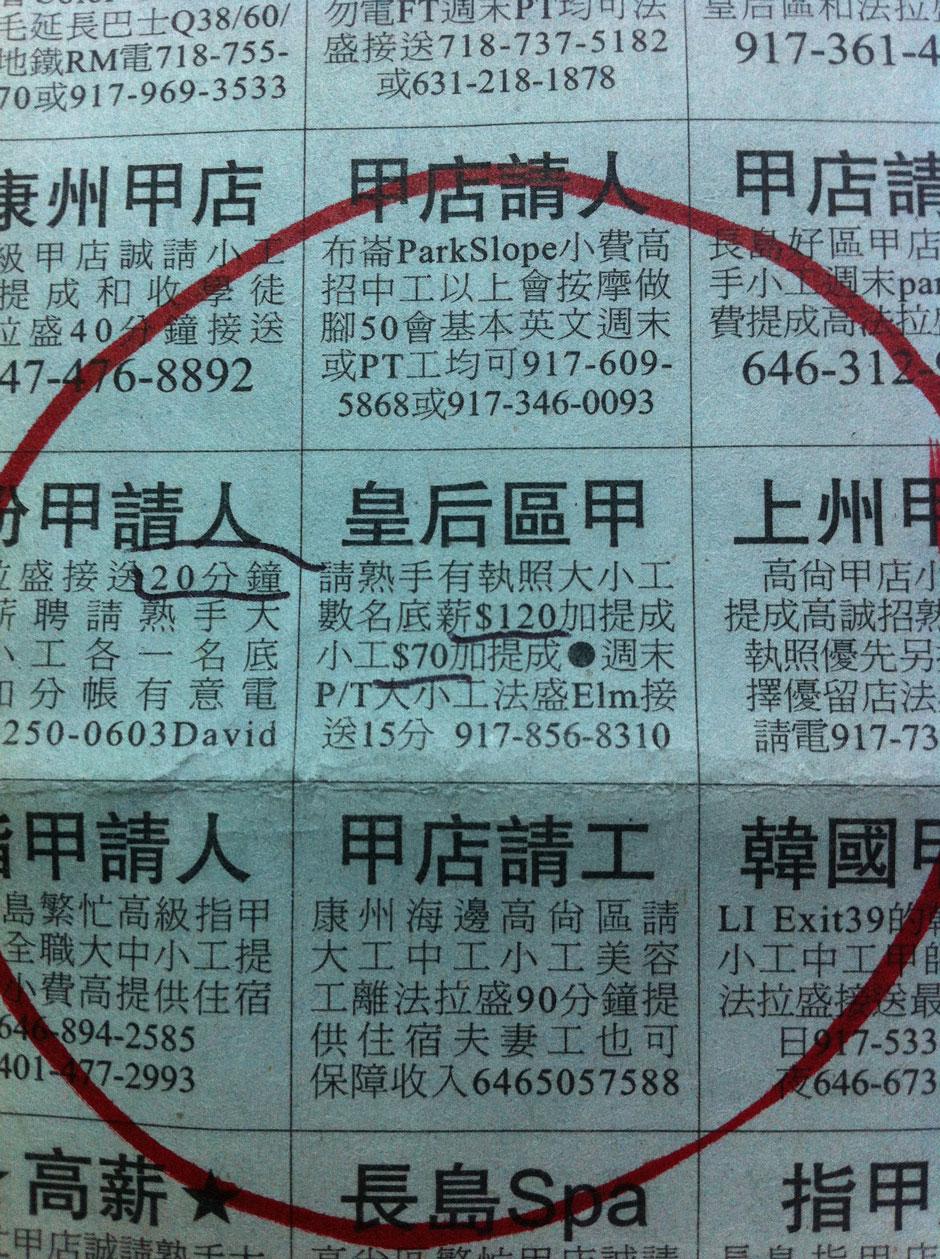 nail salon ad.jpg