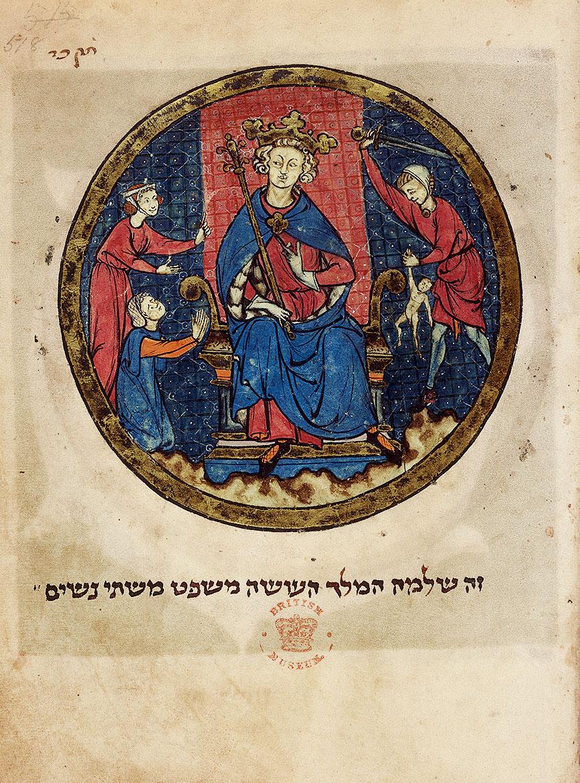 Judgment of Solomon.jpg