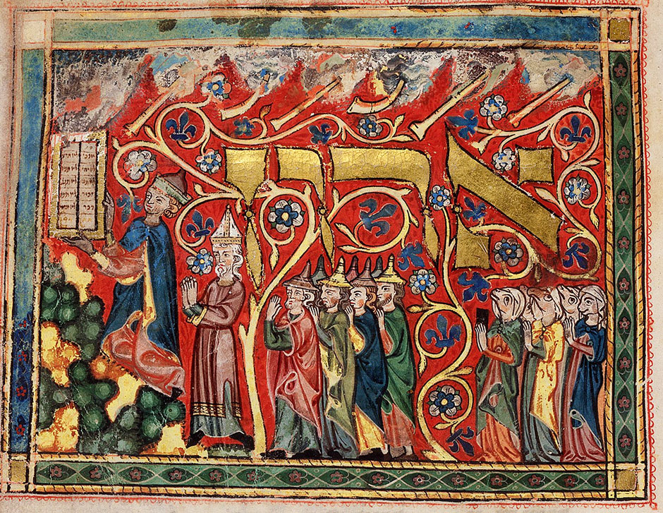An image from volume 2 of The Tripartite Mahzor showing the revelation at Sinai; male protagonists have human heads, but women are given the heads of various animals, Germany, Lake Constance region, circa 1320