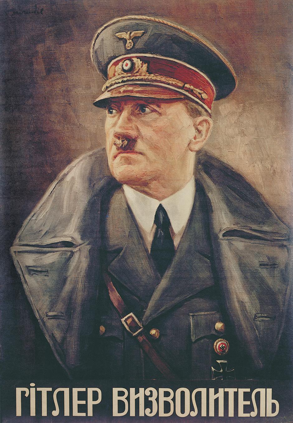 A Nazi propaganda poster with Ukrainian text that says 'Hitler, Liberator,' circa 1941