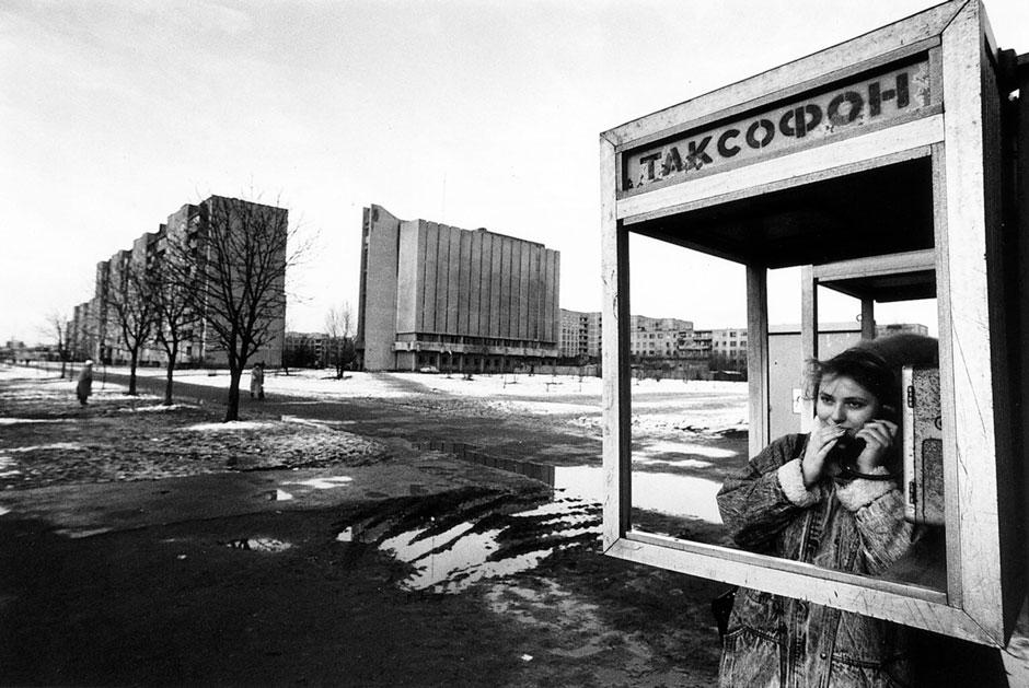 Minsk 1995.jpg
