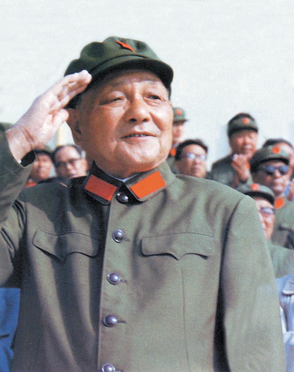 Deng Xiaoping at a military parade, September 1981