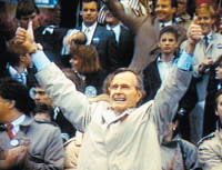 George H.W. Bush shown on a television screen during his 1988 presidential campaign