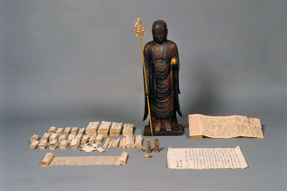 koen-jizo-bosatsu
