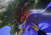 A map of seismic waves from North Korea's nuclear test, Korea Meteorological Administration, Seoul, South Korea, January 6, 2016