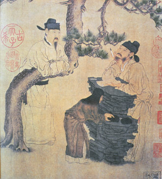 'An Ancient Chinese Poet'; colored engraving of an original Chinese scroll