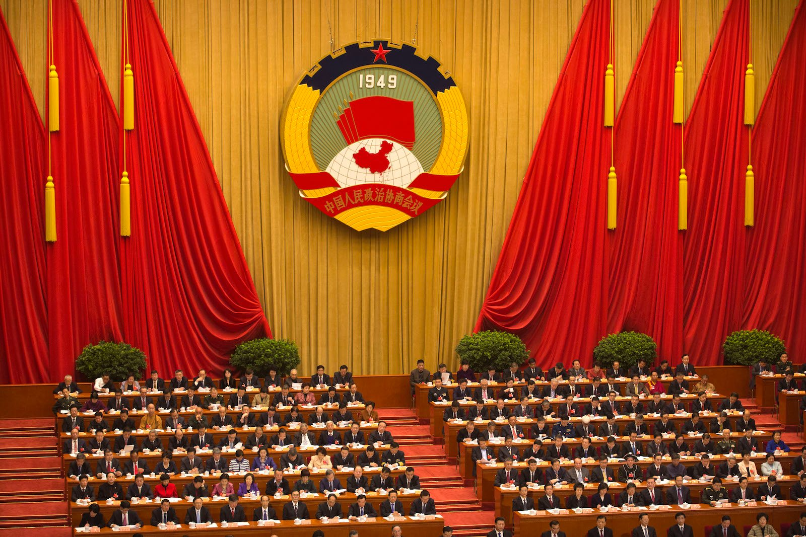 The opening session of the Chinese People's Political Consultative Conference at Beijing's Great Hall of the People, March 3, 2016