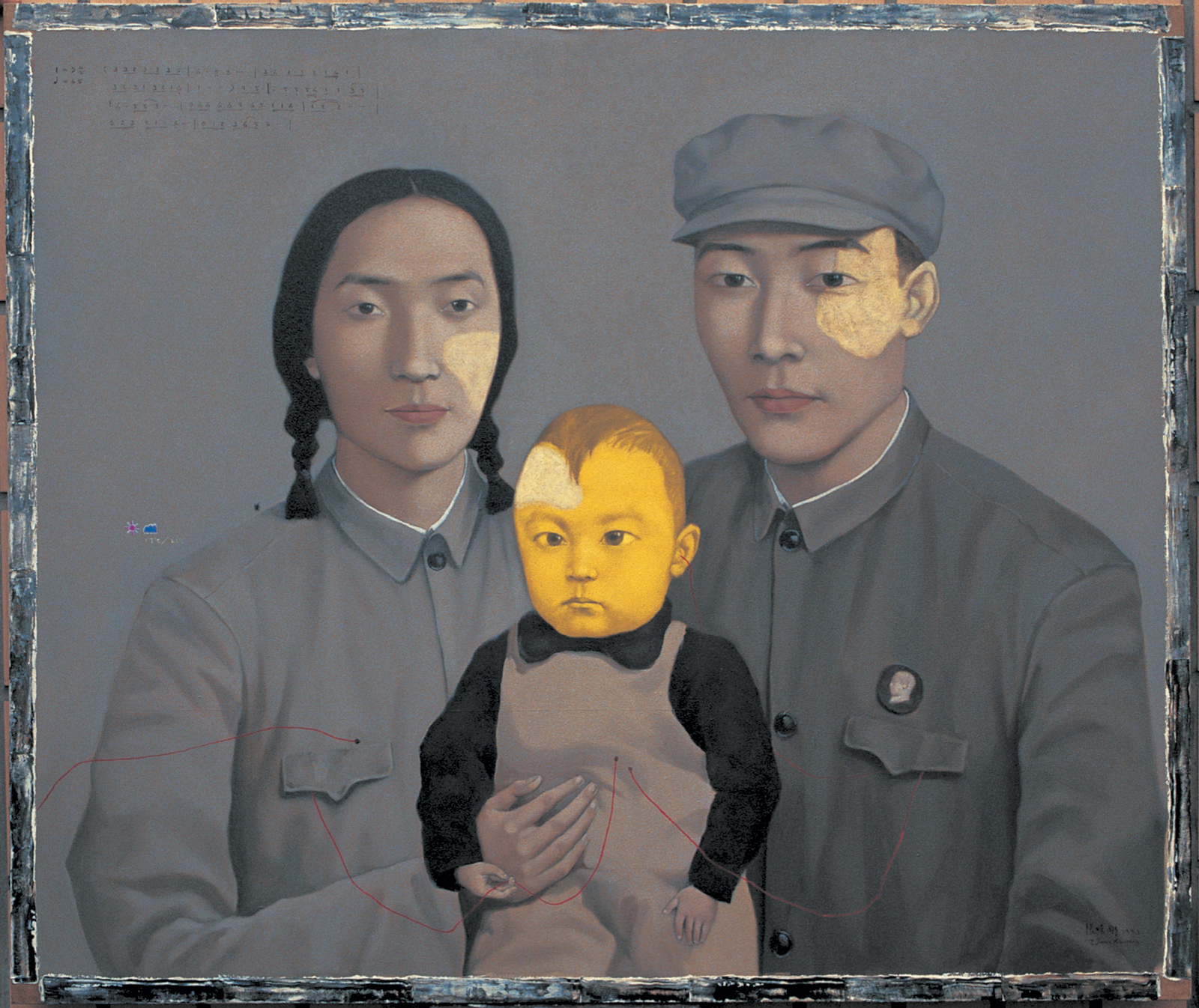 s worst policy mistake by nicholas d kristof the new zhang xiaogang family no 2 1993 from the book zhang xiaogang