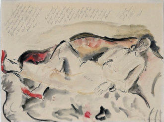 Baladine Klossowska: La Contemplation Intérieure (Rilke dormant sur un petit sofa à Muzot), 1921; watercolor portrait of Rainer Maria Rilke by his lover Klossowska, at the top of which he wrote a poem that is translated into English for the first time below.