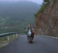 China's Breakthrough Film