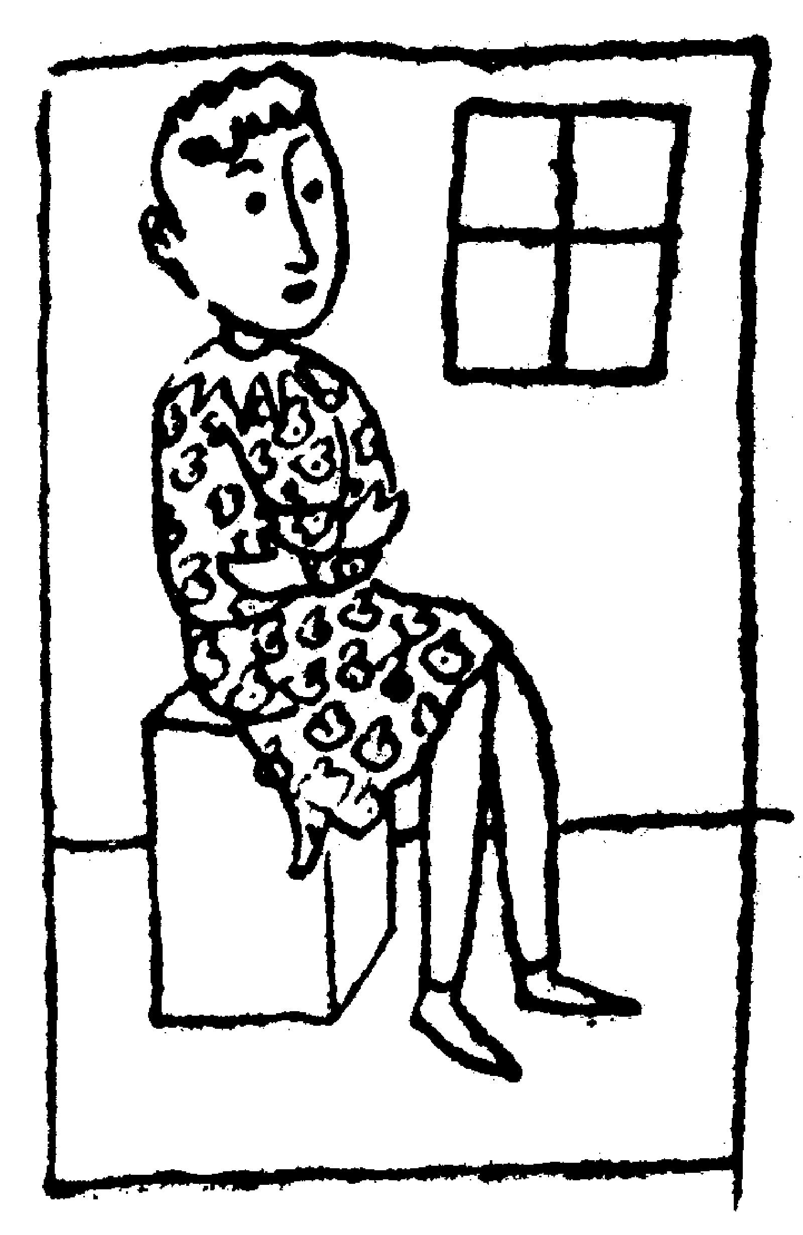 Stevie Smith's illustration for her poem 'Croft'
