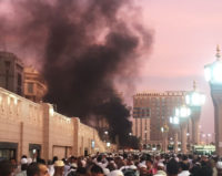An explosion near the Mosque of the Prophet, Medina, Saudi Arabia, July 4, 2016