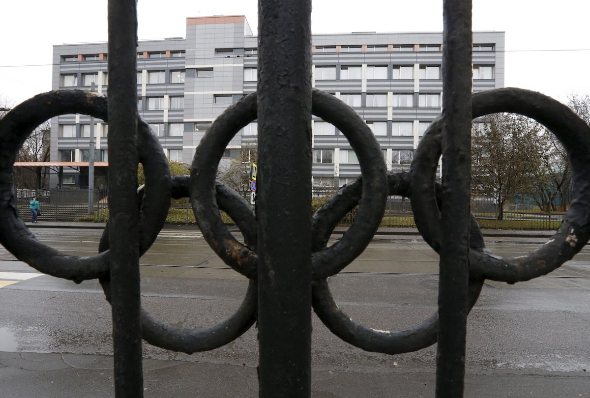 A building housing a laboratory accredited by the World Anti-Doping Agency, Moscow, November 11, 2015
